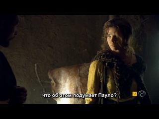��������� ������� (Hispania, la leyenda) 2x02 - ��������� (��������)