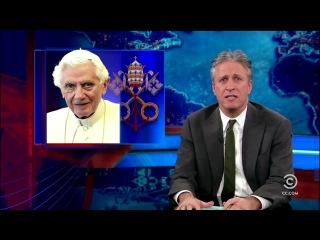 Джон Стюарт пошутил про отставку Папы (перевод Бочарика)